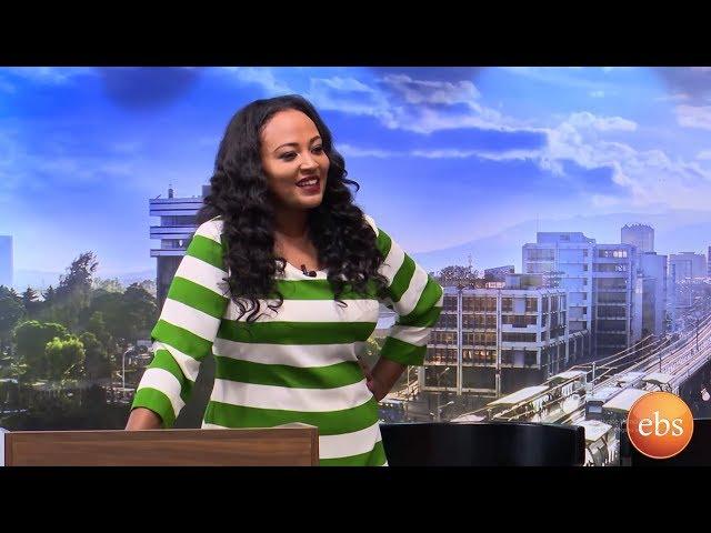 Sunday with EBS: Entewawekalen Wey Entertaining TV Show