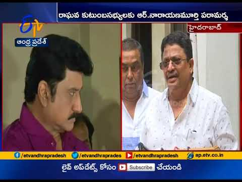 Tollywood Film Industry Pay Tributes to Producer K Raghava