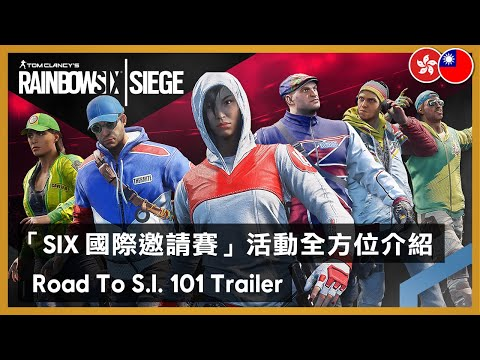 Rainbow Six Siege - Road to S.I. (Time-limited Event)