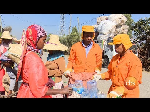 Semonun Addis :  Re-cycling/ with Haile Gebrselassie