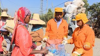 Semonun Addis - Re-cycling with Haile Gebrselassie