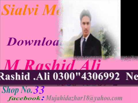 Gal Sun Ja Pore Di Hawaye Naat ,,,,,,,, Hd.. video