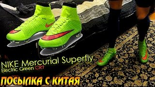 Nike Mercurial Superfly IV Green CR7 Replica [Обзор] + Гетры   #18 [ПОСЫЛКА С ТОГО СВЕТА]