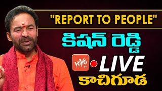 Kishan Reddy Speech LIVE | Report to People | Kachiguda, Hyderabad | Telangana BJP