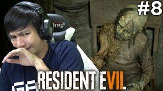 Game Horror ? - RESIDENT EVIL 7 - Indonesia #8