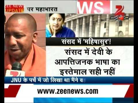 Smriti Irani refuses to apologize & clarifies her Goddess Durga'a reference