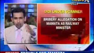 Bribery charges on Mamata Banerjee -- part 1