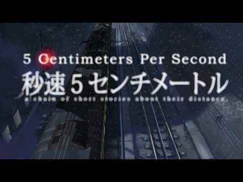 5 Centimeters Per Second - ENGLISH SUBS