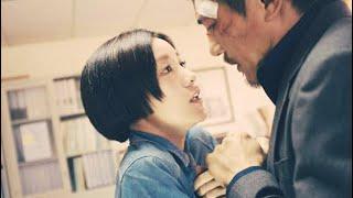 寒蟬效應 Sex Appeal (2015) Official Taiwanese Trailer HD 1080 HK Neo Vivian Hsu 郭采潔