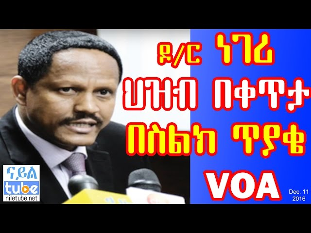 VOA Live  DR Negeri Lencho responds live to people's QA  Ethiopia