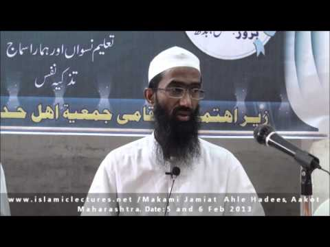 Kya Islam mein Mangni hai Abu Zaid Zameer
