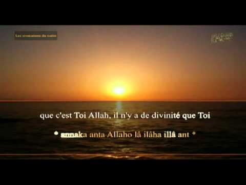 Adkar Al-Sabah By Mshari Rashed Al-Affasy (Les invocations du matin) Full.avi