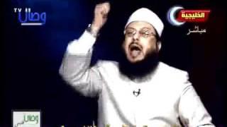 الشيخ محمد الزغبي يبين حقيقة الشيعه - خطير جدا