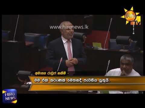 sampanthan says powe|eng