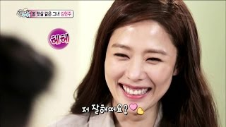 [Section TV] 섹션 TV - Kim Hyun-joo tells her love to Hyung-Sik & idol group 20150308