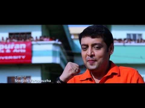 Ganitha Madhuram  - A Musical Tribute To  Sakthan Thampuran College , Thrissur video