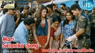 Thuppakki - Tupaki Movie Songs - Mari Selavika Song - Vijay - Kajal Agarwal