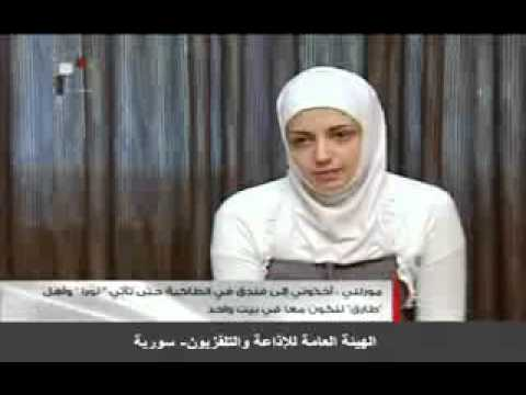 Aala'a Al Murali child abuse by the syrian regime canal