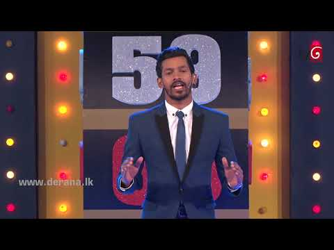Derana 60 Plus - 23rd June 2018