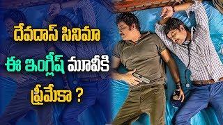 Is Nagarjuna-Nani DevaDas Movie A Freemake ?
