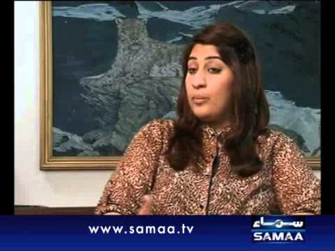 Tafteesh, September 16, 2012 SAMAA TV 3/3
