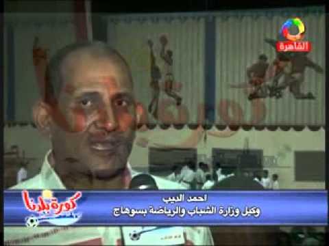 عدسة كورة بلدنا ترصد اليوم الرياضي بإستاد سوهاج - عصام محمود