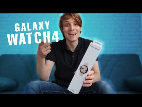 Samsungin eka Android Wear OS -älykello! Minkälainen on Galaxy Watch 4?