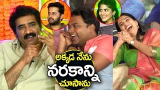 Rao Ramesh Share his Memories on Chal Mohan Ranga Movie Sets | Nithin | Ugadi Special | Ugadi 2018