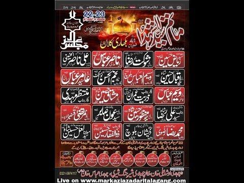 23 muharram bikhari kalan {Chakwal} 2017 live Majlis