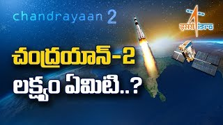 Special Story on ISRO's Prestigious Mission Chandrayaan-2   NTV