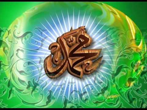 Peygamberimizin (S.A.V) Güzel İsimleri - 201 Esmai Nebi