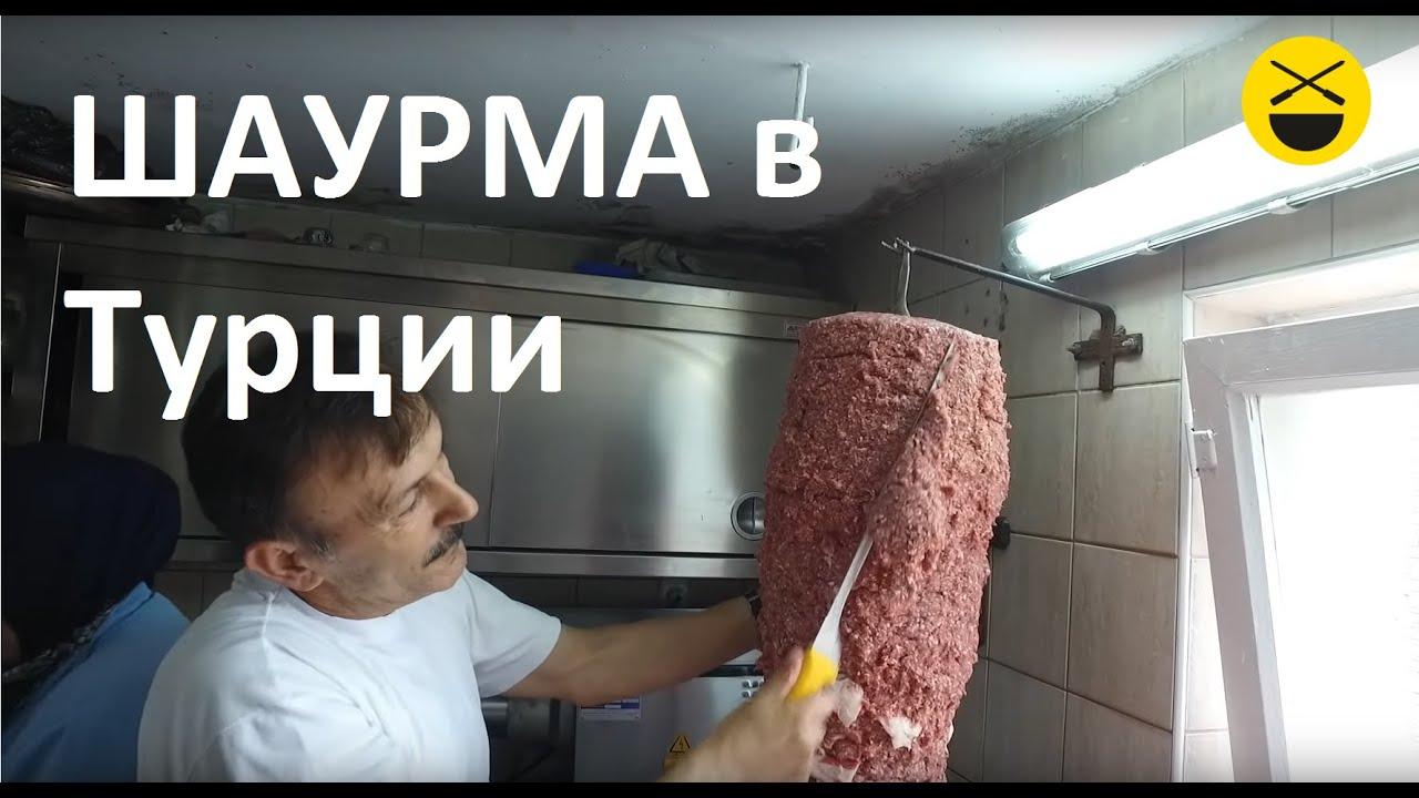 Как дома сделать кебаб 111