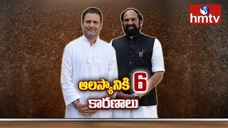 Release of Congress Candidates List Delayed By 6 Reasons  | hmtv