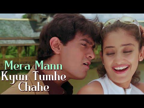 LIVE | Mera Mann Kyu Tumhe Chahe | Jahal & Rajnikant Bhatt (Anna) +91-9824844240