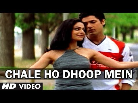 Ghazal: Chale Ho Dhoop Mein (Full Video) – Intezaar – Tamanna Bano Latest Ghazal 2014