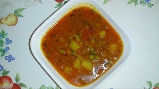 Aloo Tamatar sabzi or Aloo matar curry  Recipe Video -  Potato Peas Curry Recipe by Bhavna