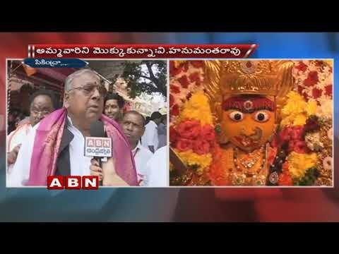 Congress leader V Hanumantha Rao visits Ujjaini Mahakali Temple | Secunderabad