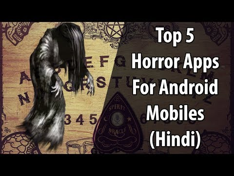 [NEW] Top 5 Best Horror Applications For Android | Free Horror Apps For Mobile Phone | 2017 | Hindi