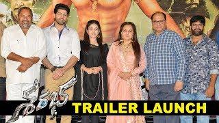 Sarabha Movie Trailer Launch Event | Aakash Sehdev | Mishti | Silly Monks Tollywood