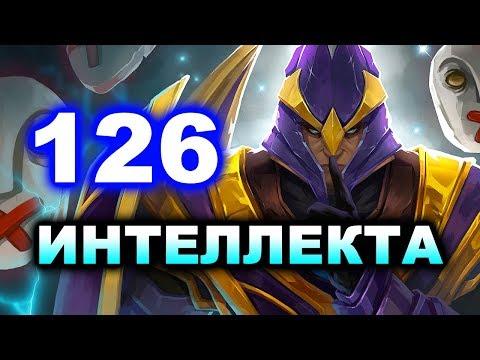 Украл 126 Инты - Испытание Героев - Сайленсер