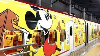 JR九州・ミッキーマウス新幹線が運行開始【1905九州2】小倉駅→久留米駅 5/18-01