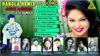 Bangla mix Remix Song FULL Album Dhar Dharina ডার ডারিনা FULL HD2016 AUDIO JUKEBOX A TV BANGLA DJ