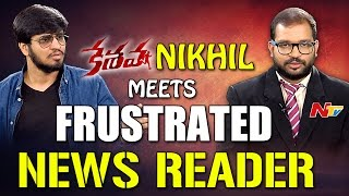 Nikhil Meets Frustrated News Reader || The Samba Show || Keshava || NTV Originals