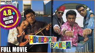 download lagu Hyderabadi Bakra Full Length Hyderabadi Movie  Aziz Naser, gratis