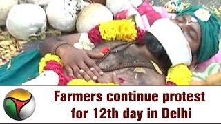 Farmers continue protest for 12th day in Delhi, centre fails to notice