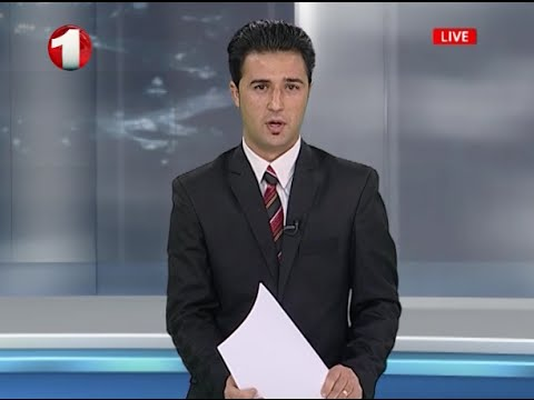 Afghanistan Pashto News 19.1.2016 پشتو خبرونه