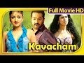 kavacham - full movie official  jr ntr w...
