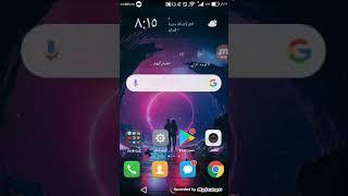 كيفية تحميل لعبة pubg mobile lite على هاتف HUAWEI Y3 الجزء الاول 😍 👍