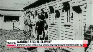 Former Japanese soldier says wartime sex slaves served more than 300 troops a da