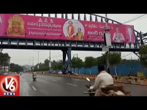 CM KCR AP Fans Grand Arrangements For KCR Vijayawada Tour | V6 News